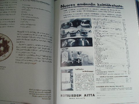 1961322.jpg