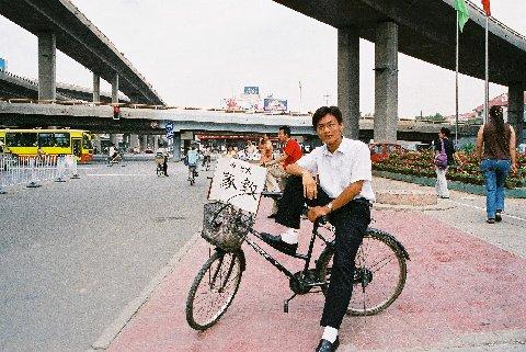1992850.jpg