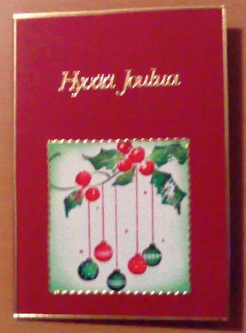 1990255.jpg