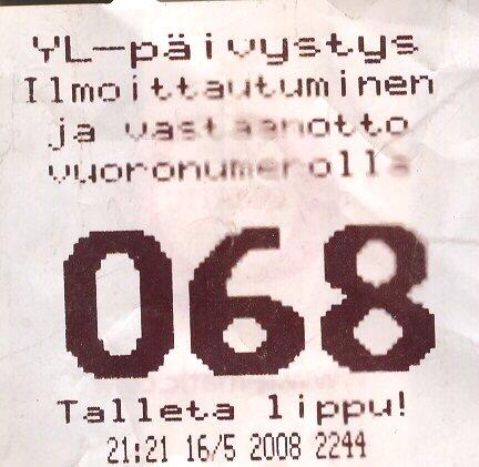 1974160.jpg